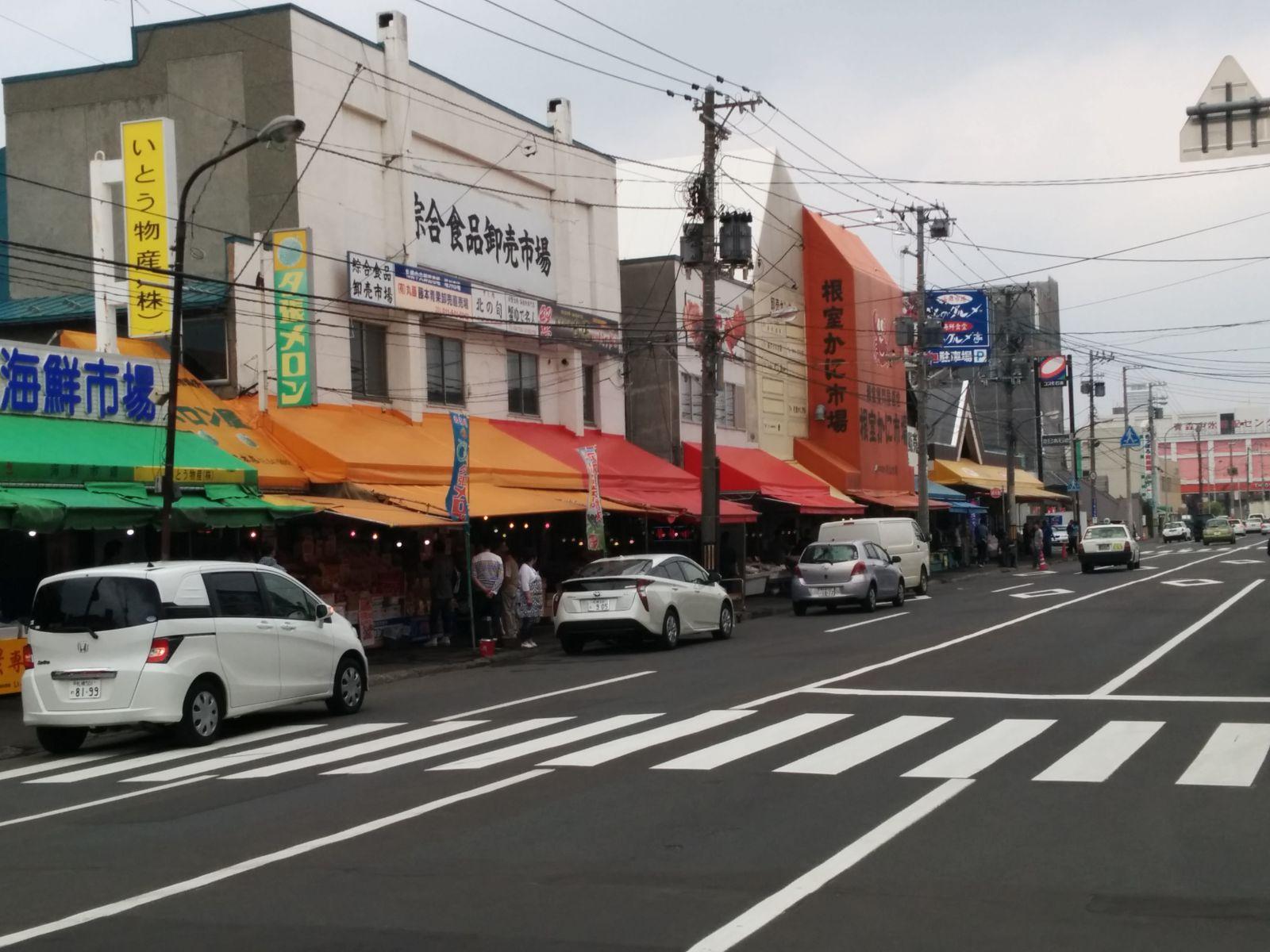 【札幌市】場外市場観光案内です。
