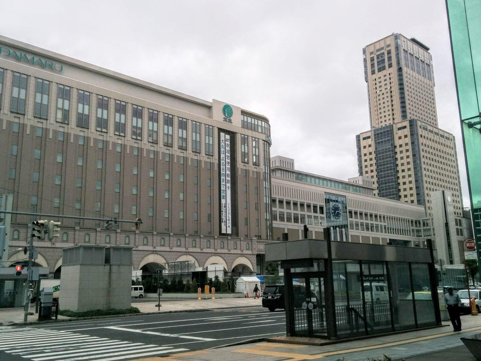 【札幌市】札幌駅周辺観光写真です。