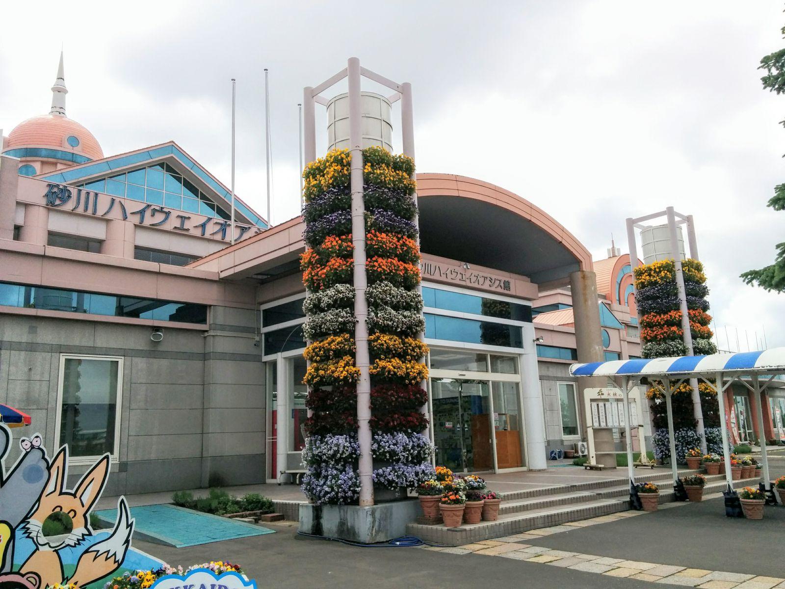 【砂川市】砂川ハイウェイオアシス観光タクシー