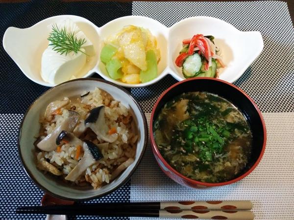 【小樽市】エリンギの松茸風御飯グルメ案内です。