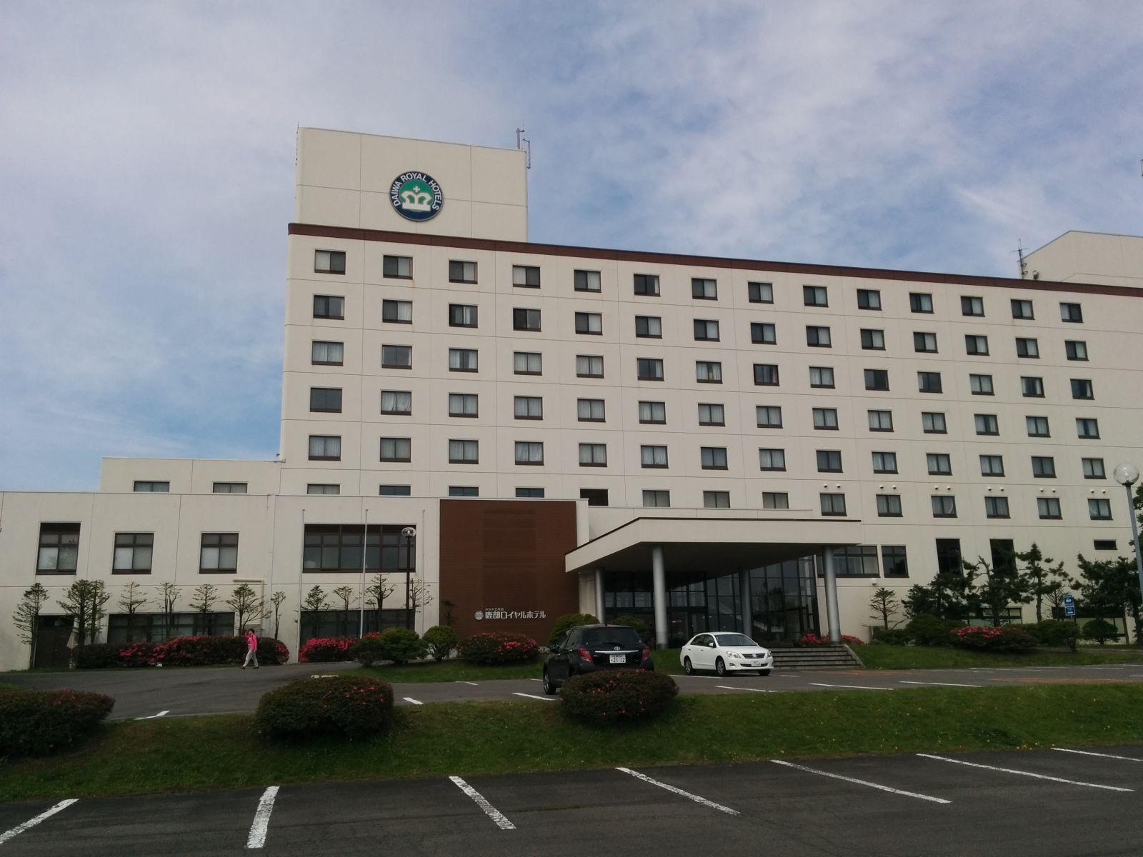 【鹿部町】鹿部ロイヤルホテル観光タクシー