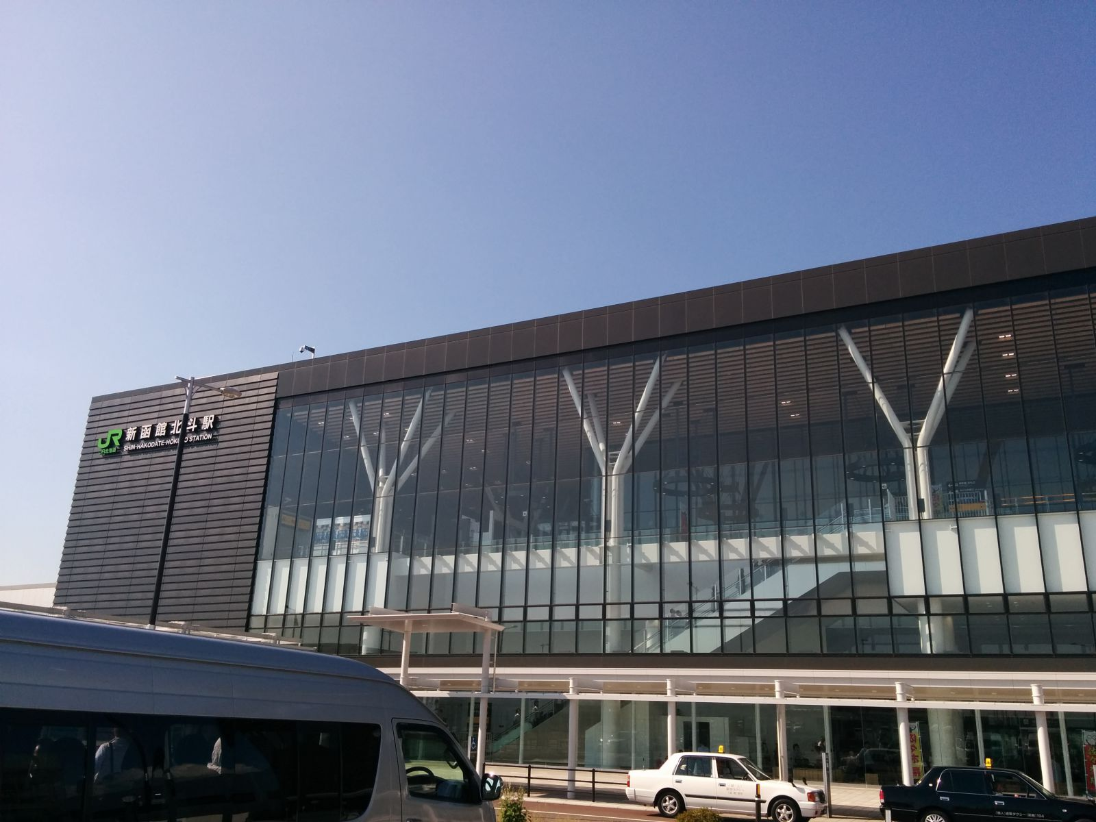 【新函館北斗駅】新函館北斗駅観光写真です。