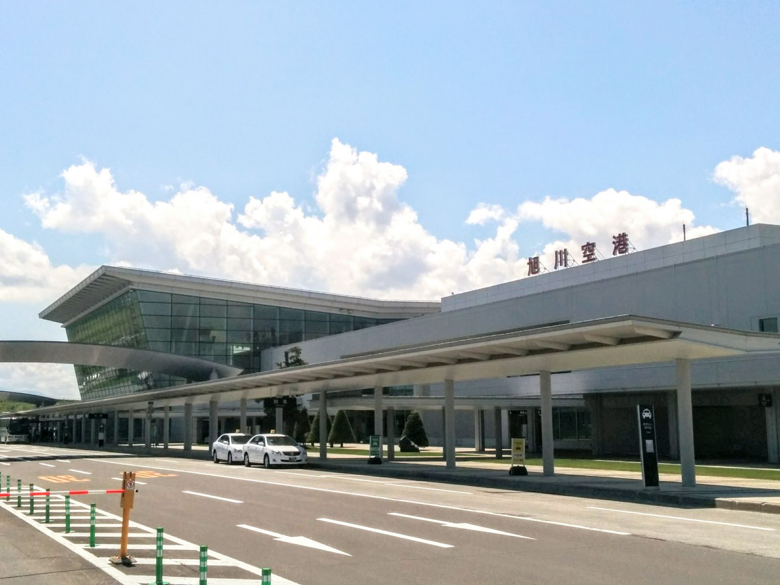 【旭川空港】旭川空港観光タクシー
