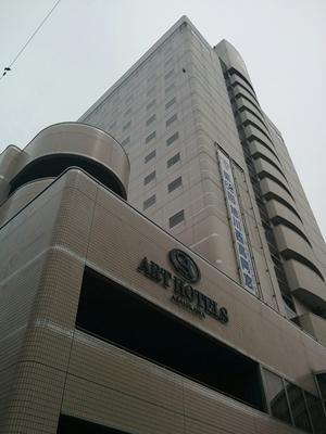 【旭川市】アートホテル旭川観光タクシー