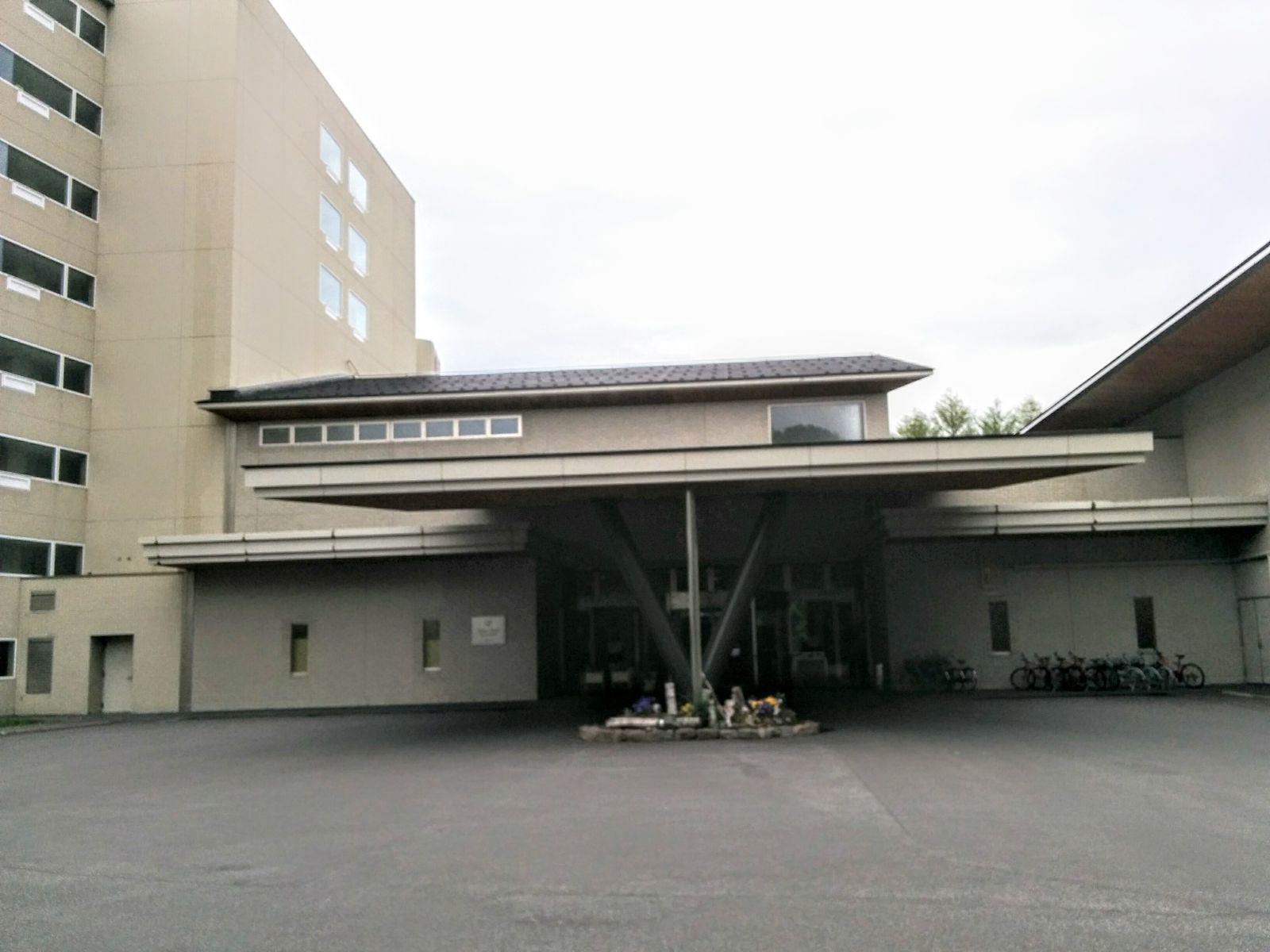 【弟子屈町】屈斜路プリンスホテル観光タクシー