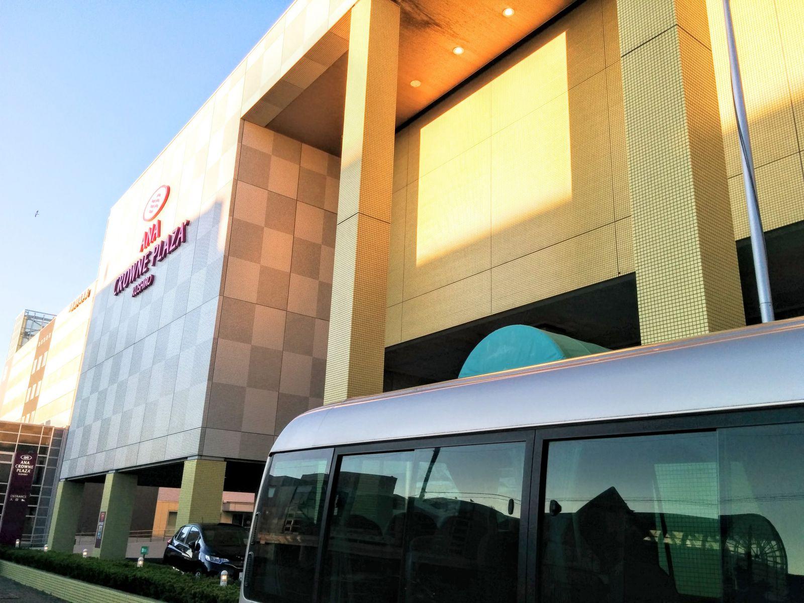 【釧路市】釧路ANAクラウンプラザホテル観光タクシー