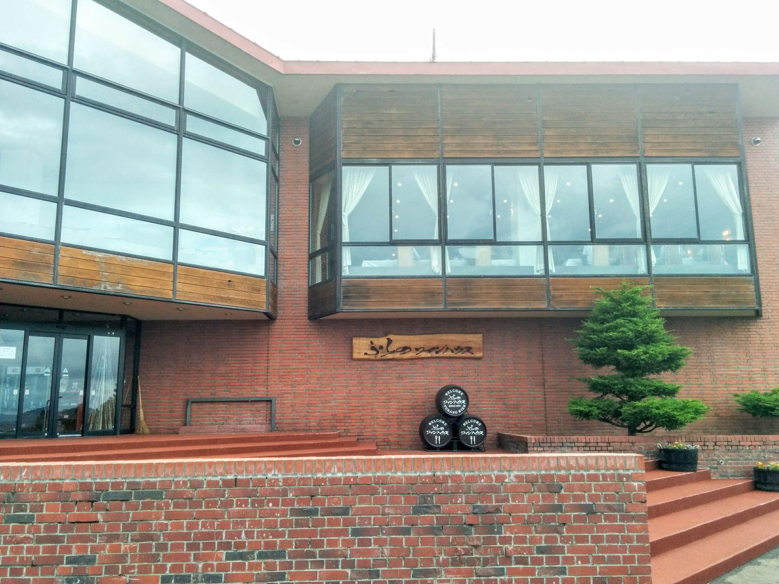 【富良野】ワイン工場・ハウス観光タクシー