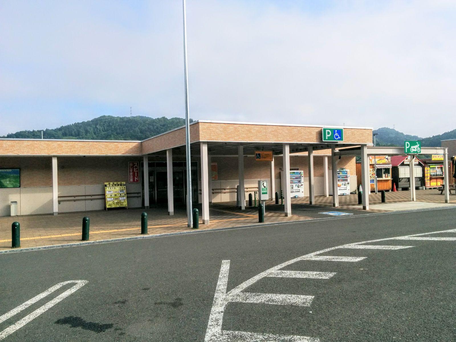 【占冠村】占冠パーキングエリア観光タクシー