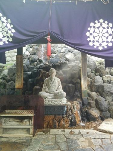 【定山渓温泉】定山源泉公園観光案内です。
