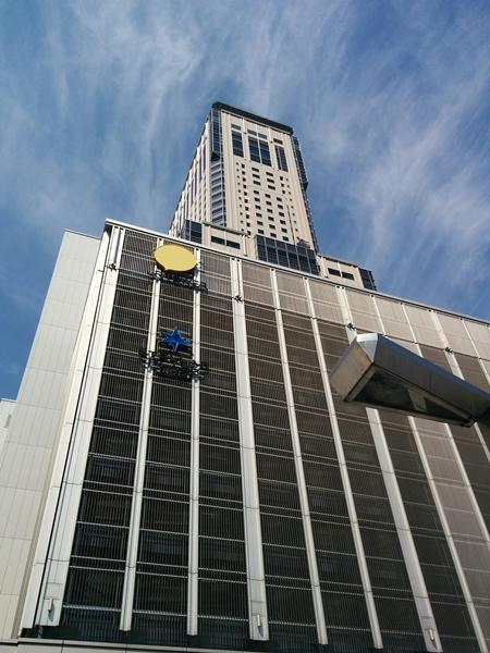 【札幌市】JRタワー札幌日航ホテル観光タクシー