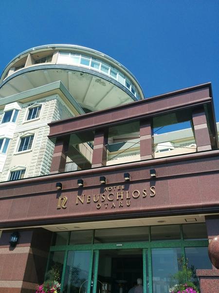 【小樽市】ホテルノイシュロス小樽観光タクシーです。