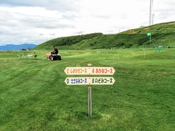 【石狩市】厚田区望来みなくるパークゴルフ場観光案内です。
