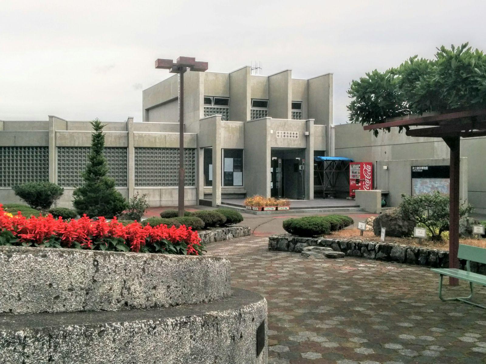 【むかわ町】むかわ町穂別博物館観光案内です。
