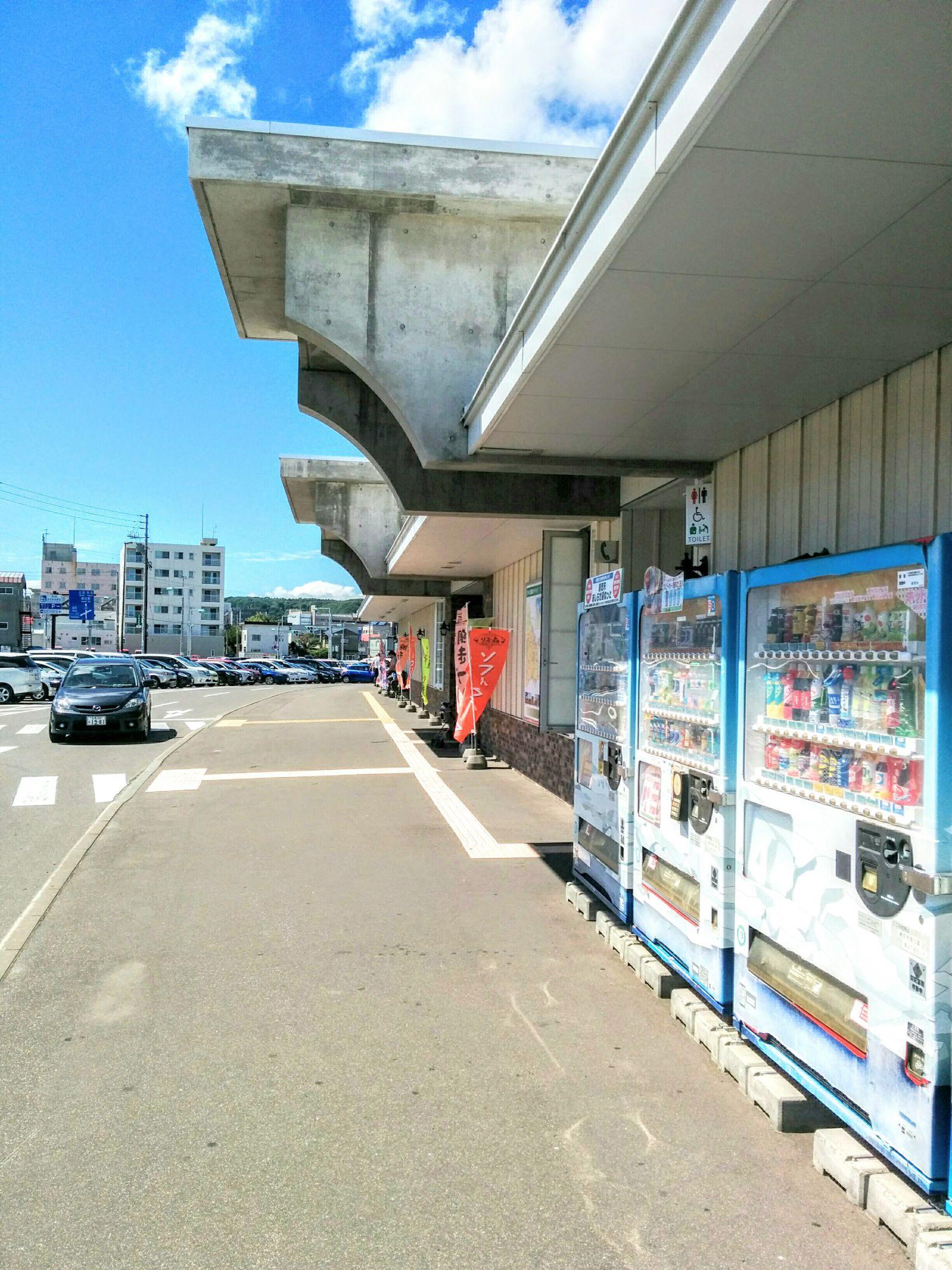 【網走貸切ジャンボタクシー】道の駅・流氷街道網走観光案内です。