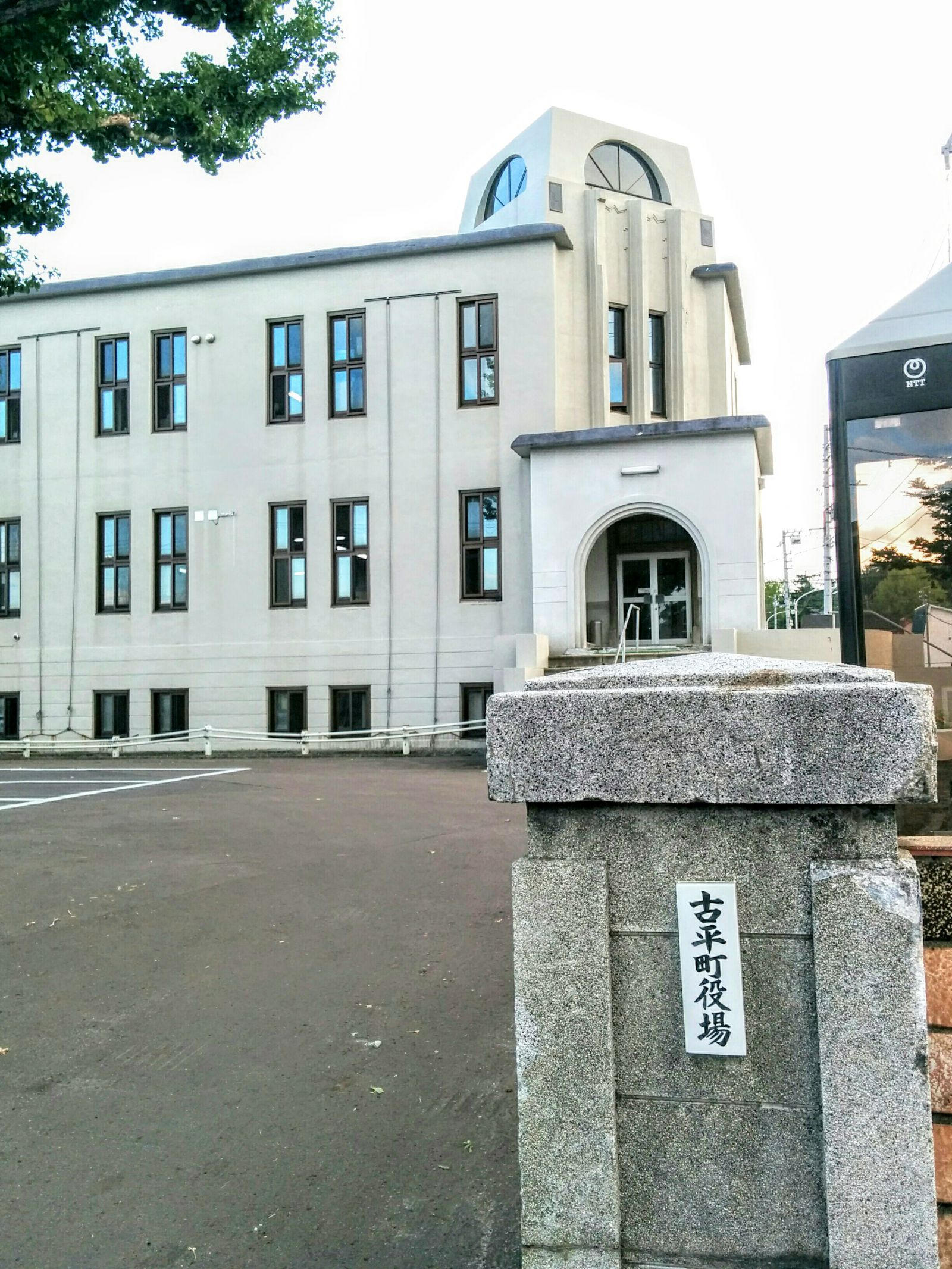 【積丹半島】古平町観光案内です。