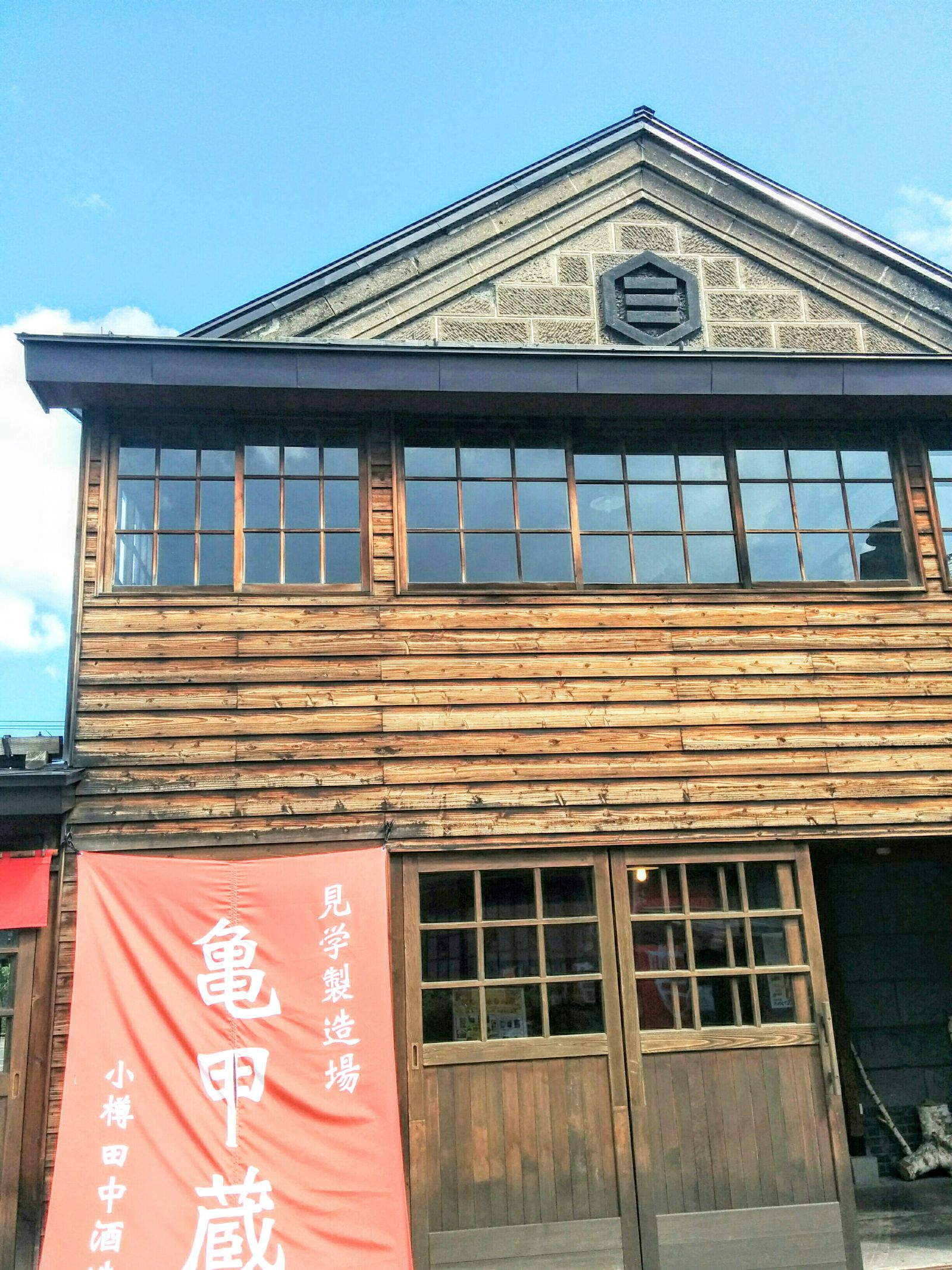 【小樽】田中酒造亀甲蔵観光案内です。