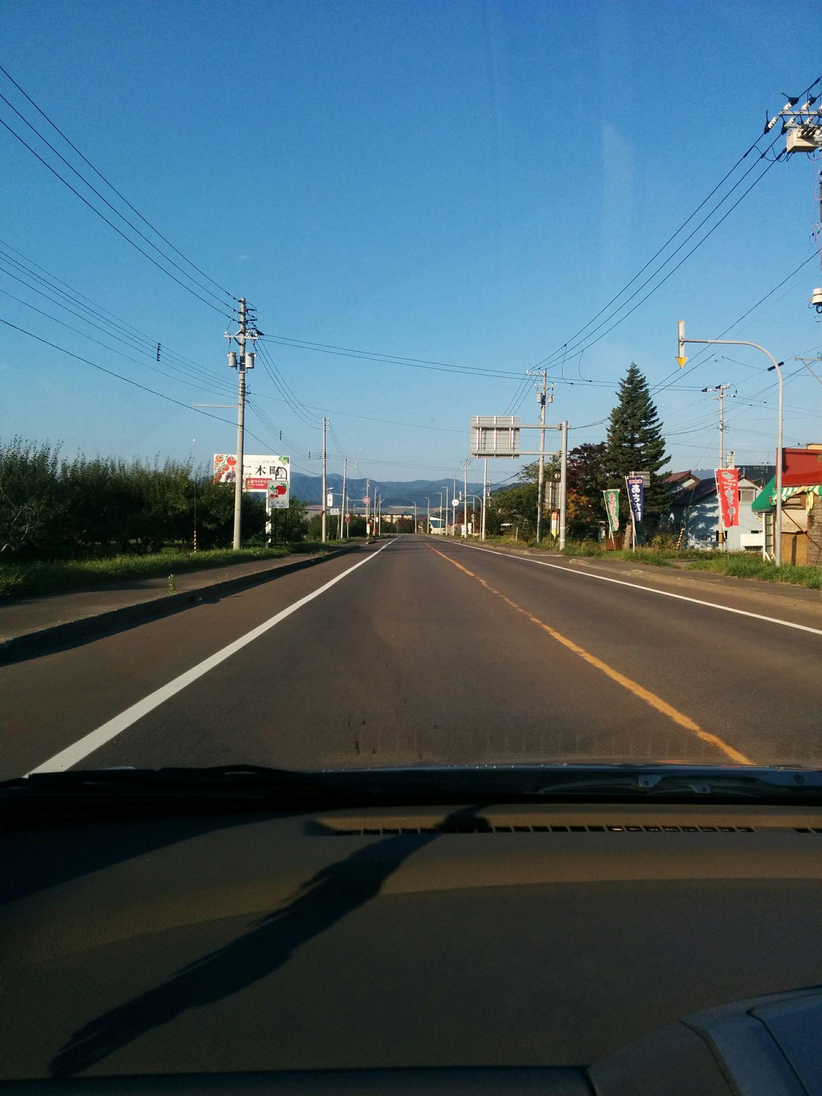 【小樽観光タクシー高橋の此れからニセコチセヌプリ登山観光タクシー】