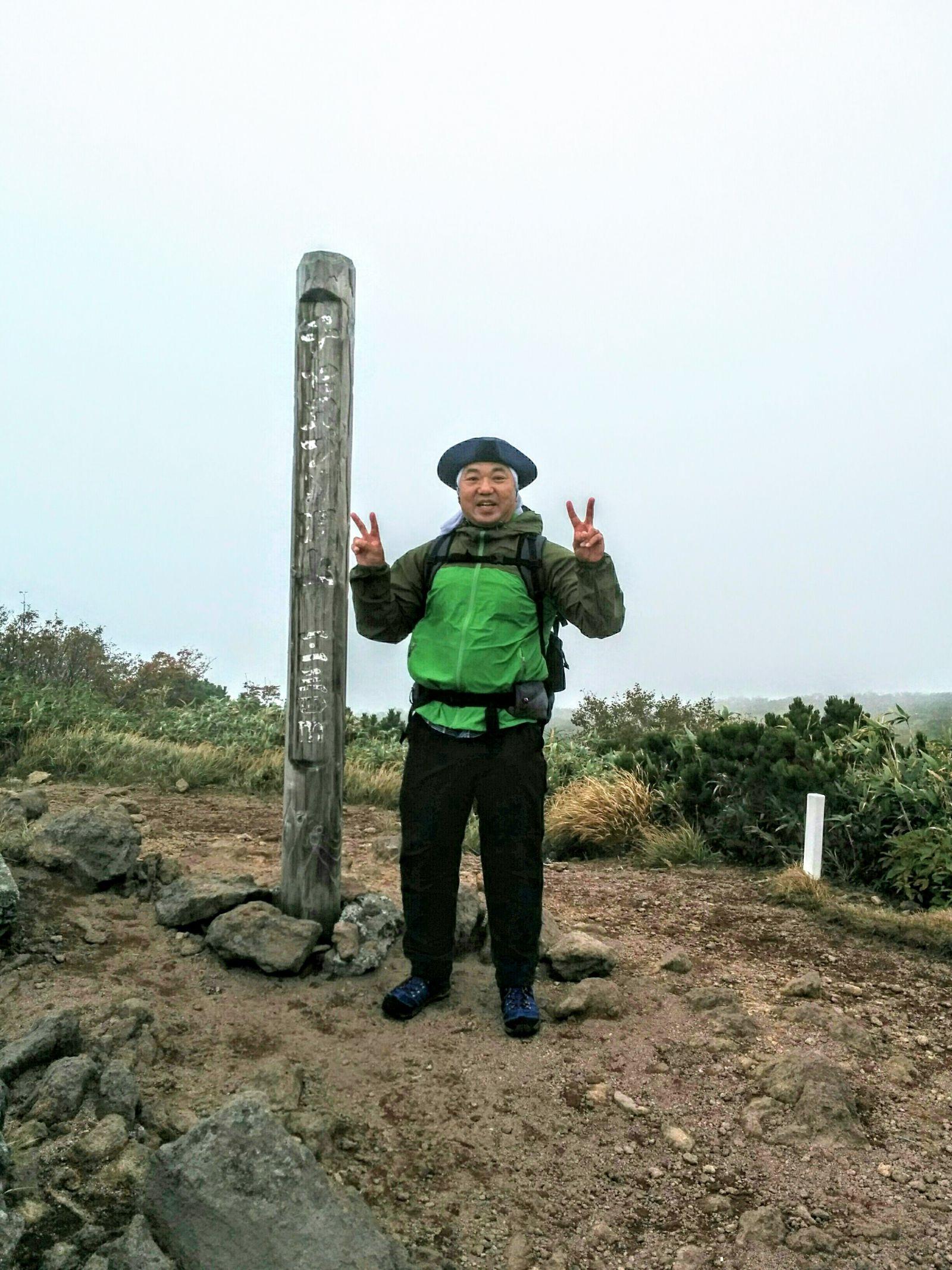 【ニセコ】ニセコチセヌプリ登山観光案内です。