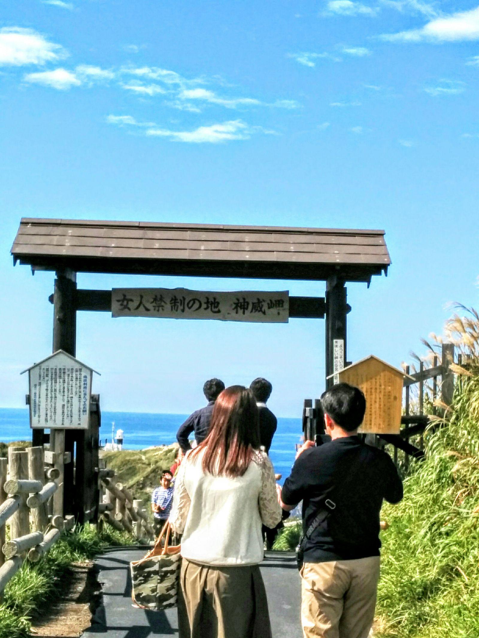 積丹半島神威岬と女人禁制門観光タクシー