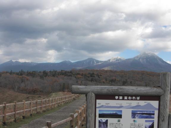 【知床半島】知床国立公園観光案内です。