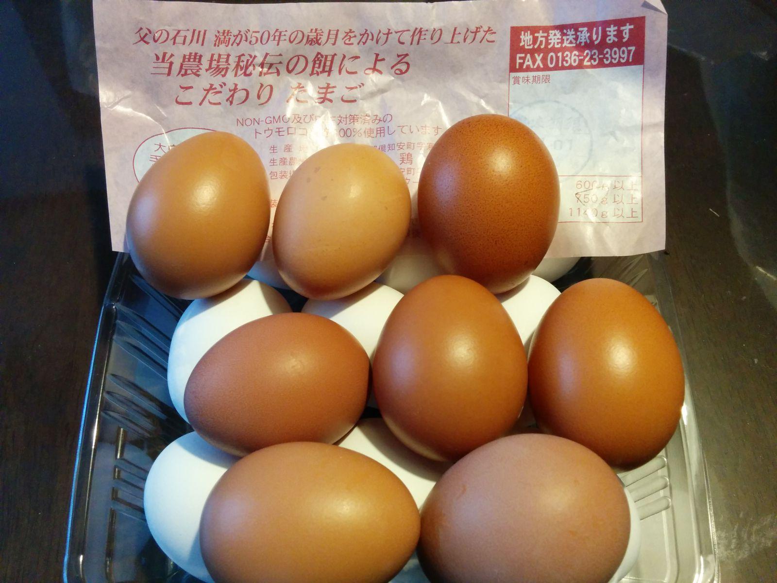 倶知安石川養鶏観光案内です。