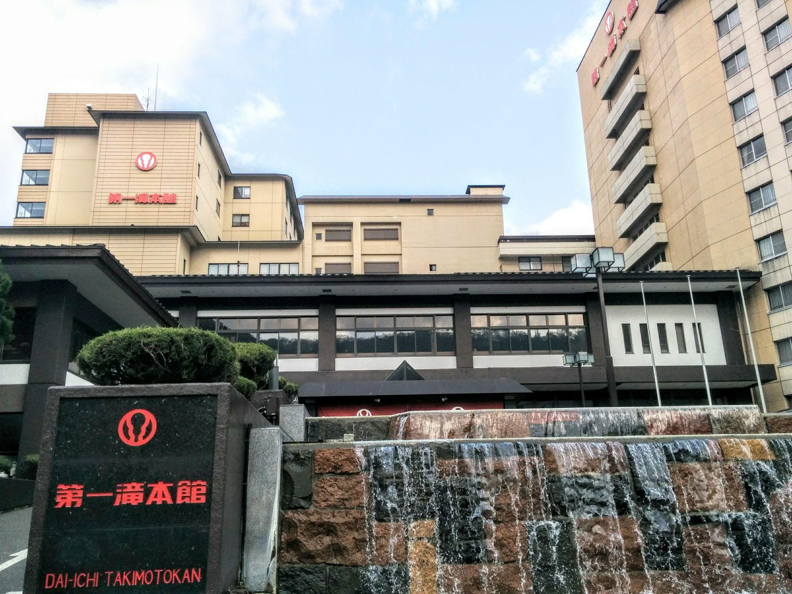 【登別温泉】第一滝本館送迎観光タクシー・ジャンボタクシーです。
