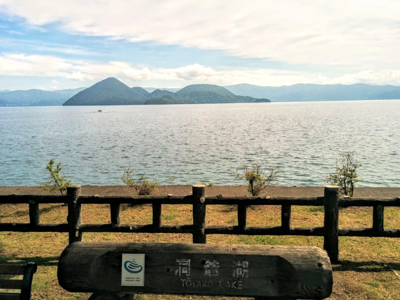 洞爺湖周辺観光案内です。