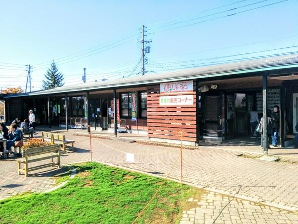道の駅ニセコ観光案内です。