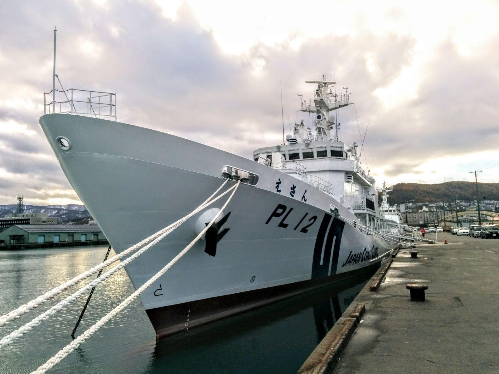 【小樽】第一管区海上保安部巡視船えさんです。