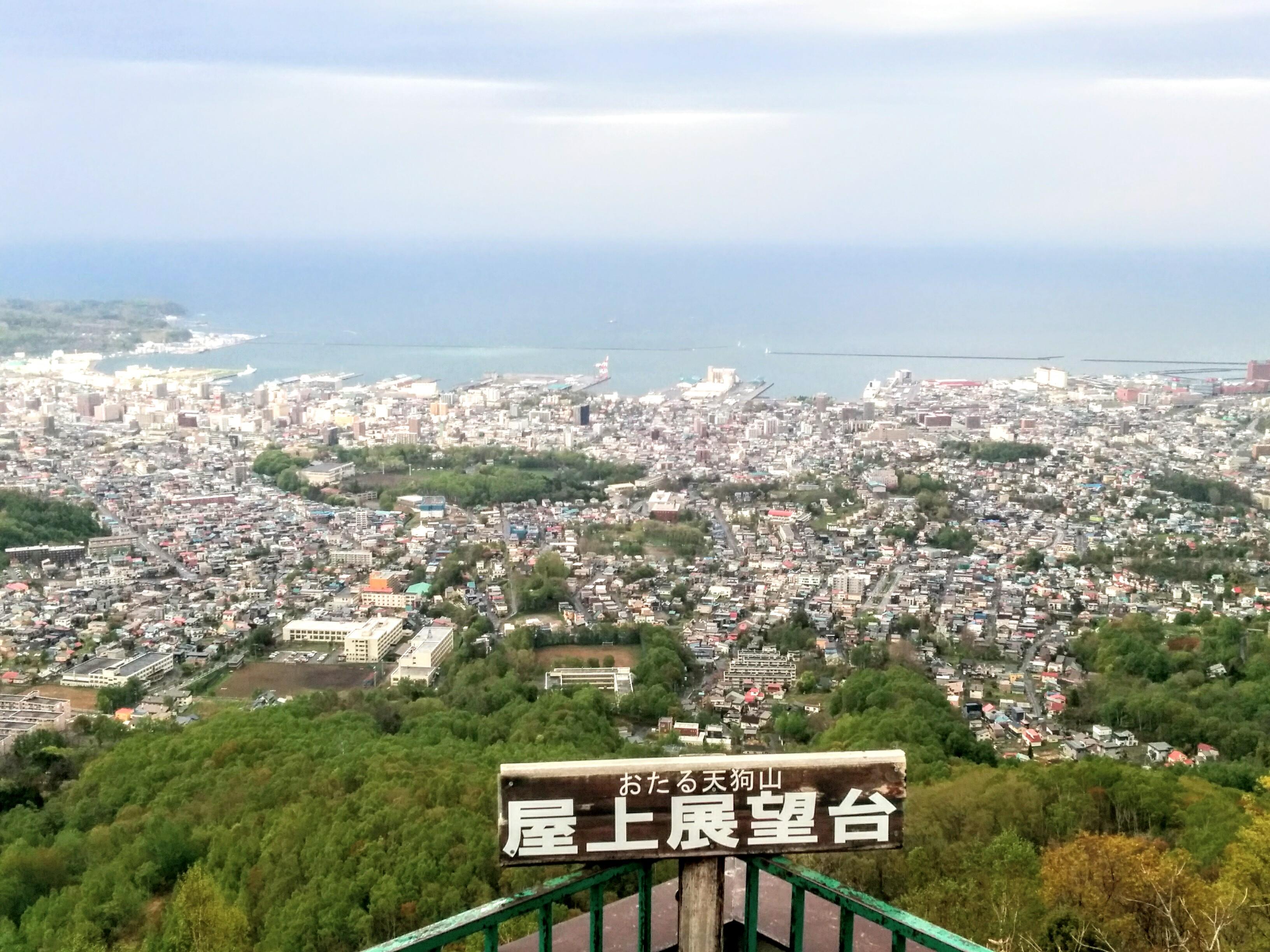 【小樽観光タクシー】北海道小樽港観光案内です。