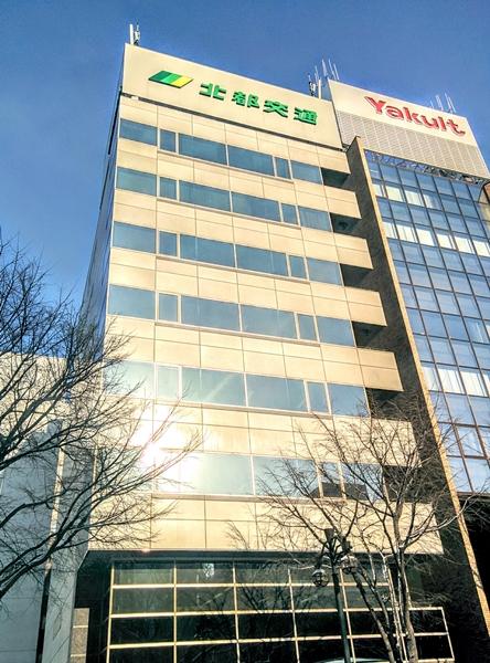 札幌北都交通本社ビルへ行って来ました。