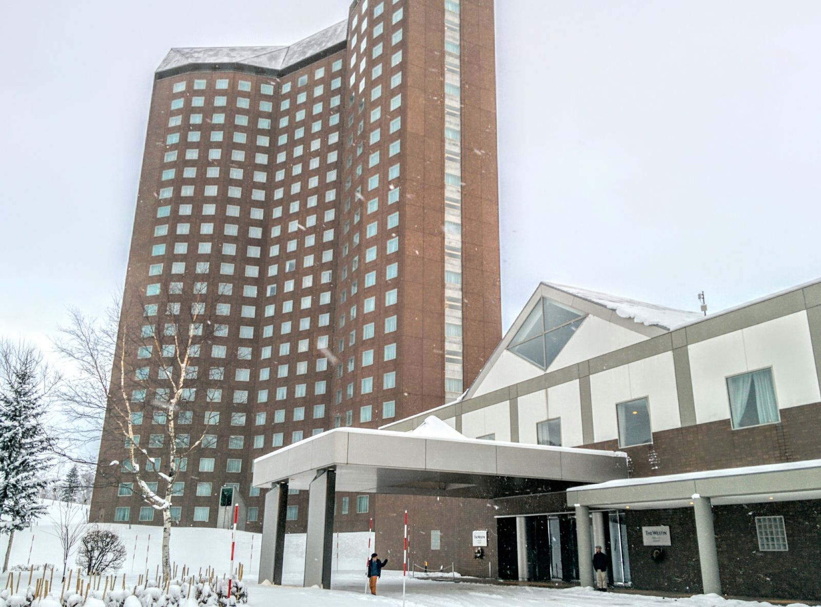 【ルスツリゾート】ウェスティンルスツリゾートホテル