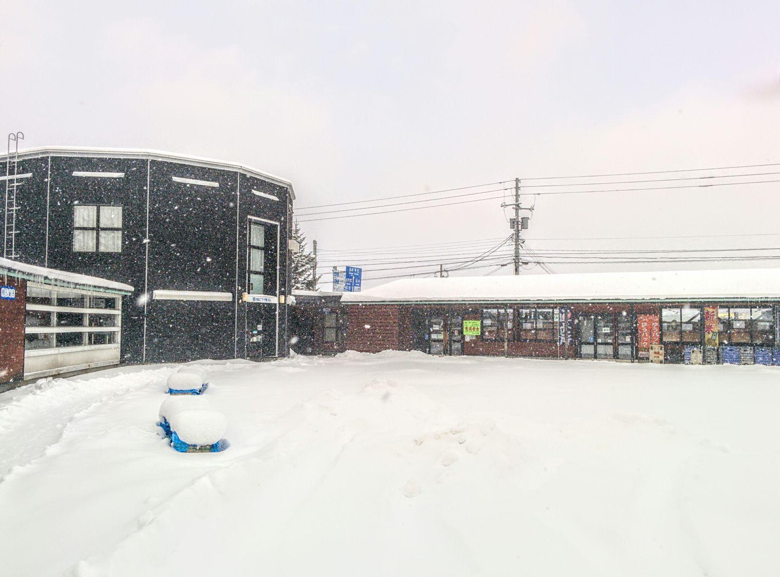 【ニセコ】道の駅ニセコビュープラザ直売会協同組合
