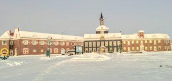 【北竜町】サンフラワーパーク北竜温泉ホテル観光案内です。