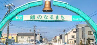 道の駅鐘の鳴る町秩父別観光案内です。