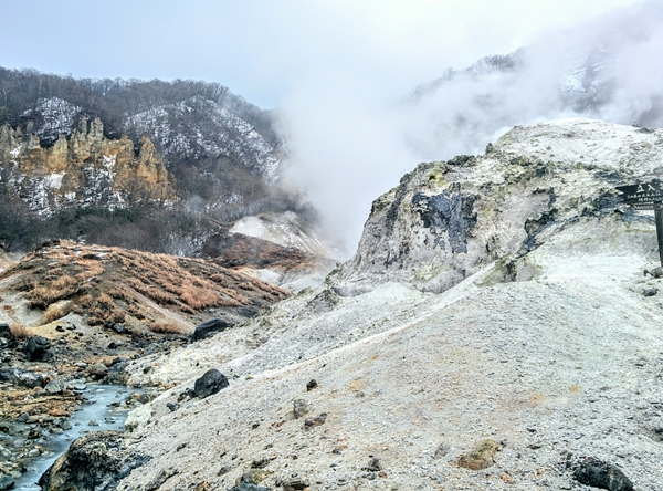 登別温泉地獄谷観光案内です。