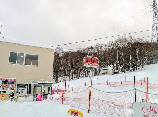 【小樽】天狗山ロープウェイ・スキー場観光案内です。