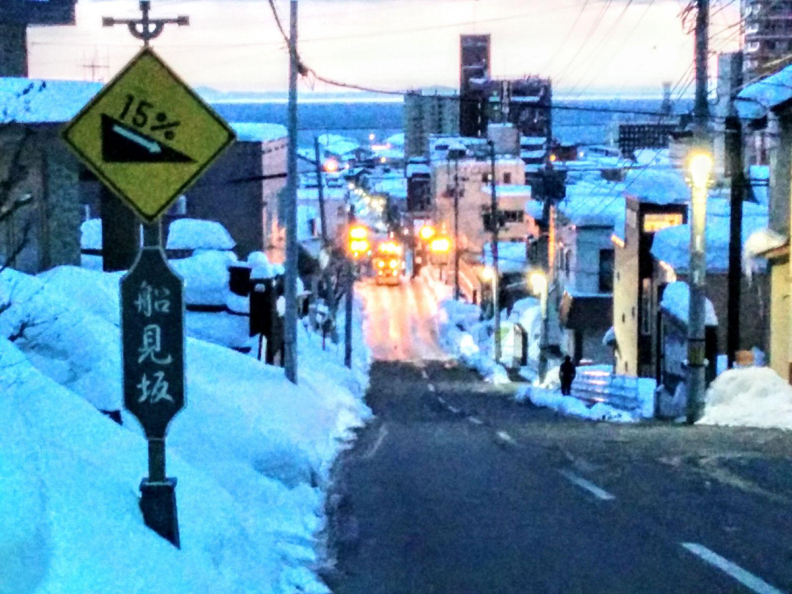 【小樽】小樽船見坂観光案内です。