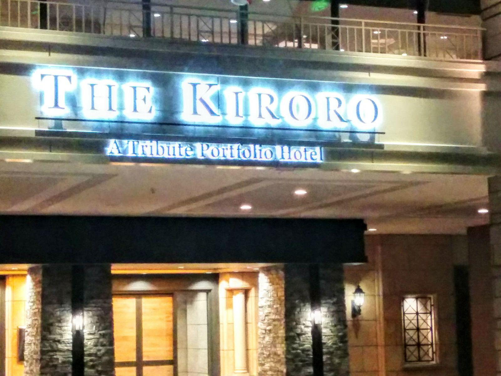 【キロロリゾート】早朝のキロロリゾート・トリビュートポートフォリオホテル観光写真です。
