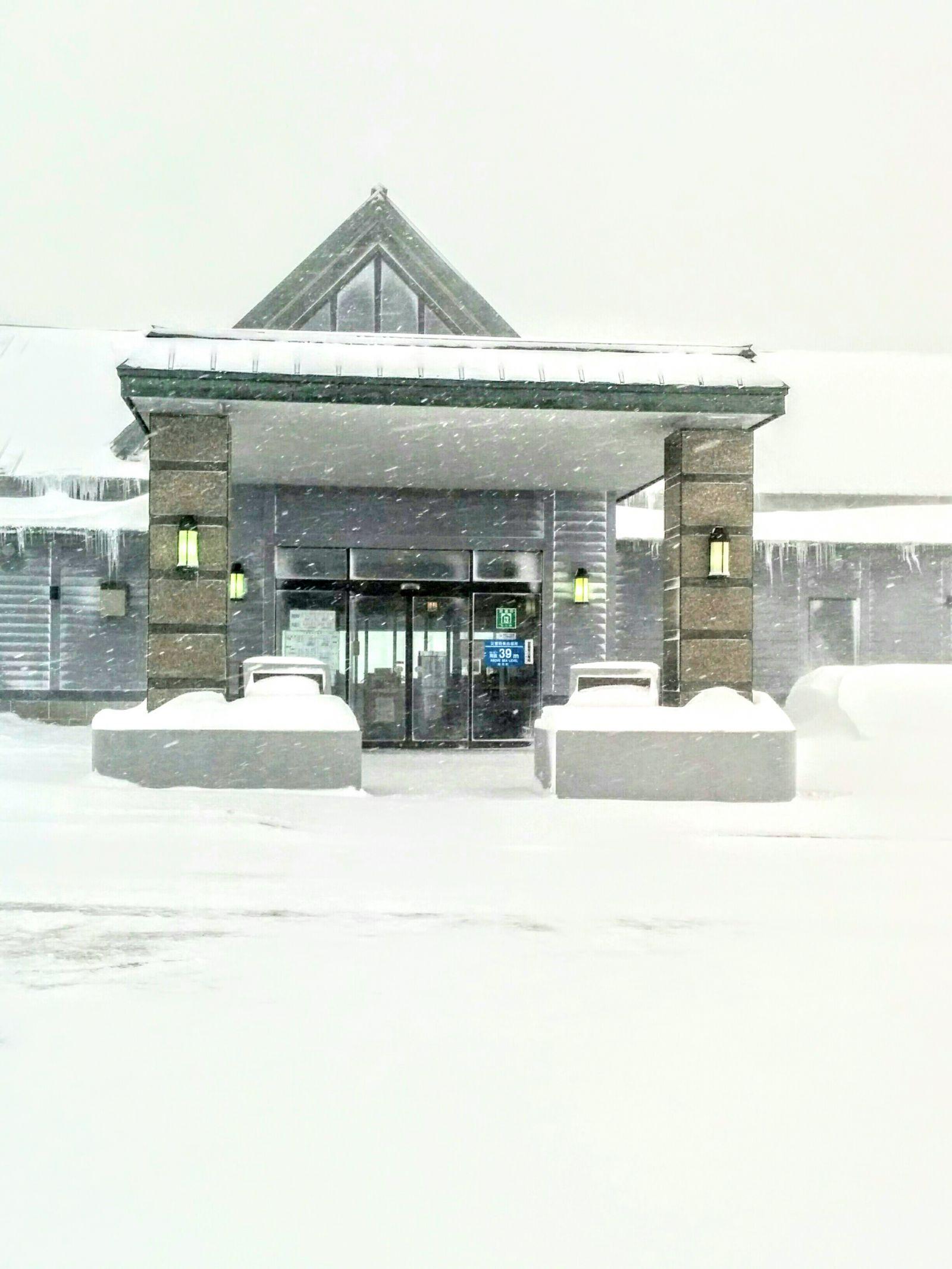 【積丹】冬の岬の湯しゃこたん観光案内です。