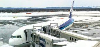 【新千歳空港】只今の新千歳空港です。