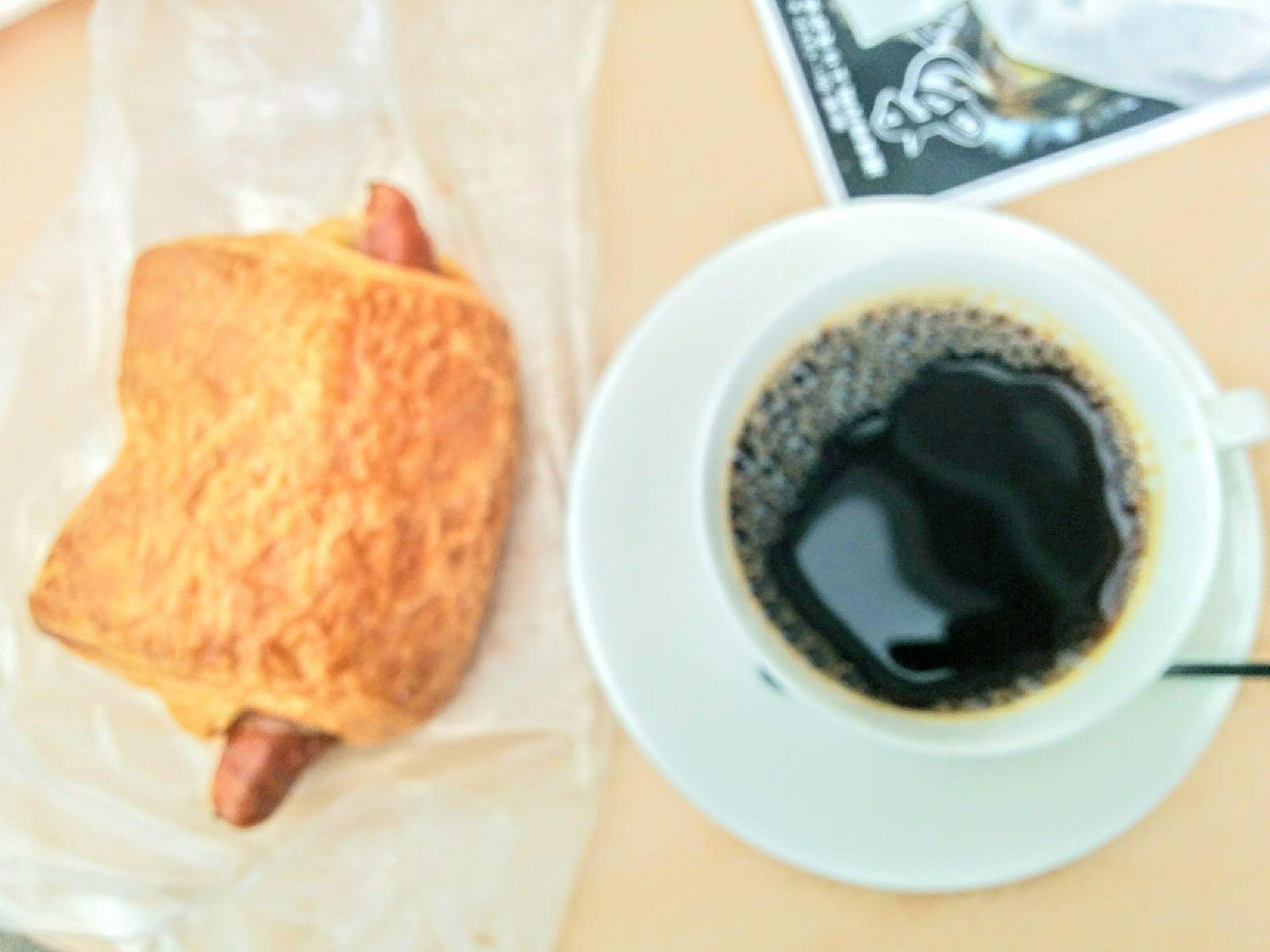 【恵庭市】道の駅恵庭でコーヒータイム