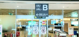 【新千歳空港】本日の新千歳空港