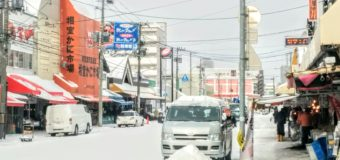 【札幌】札幌場外市場観光タクシー