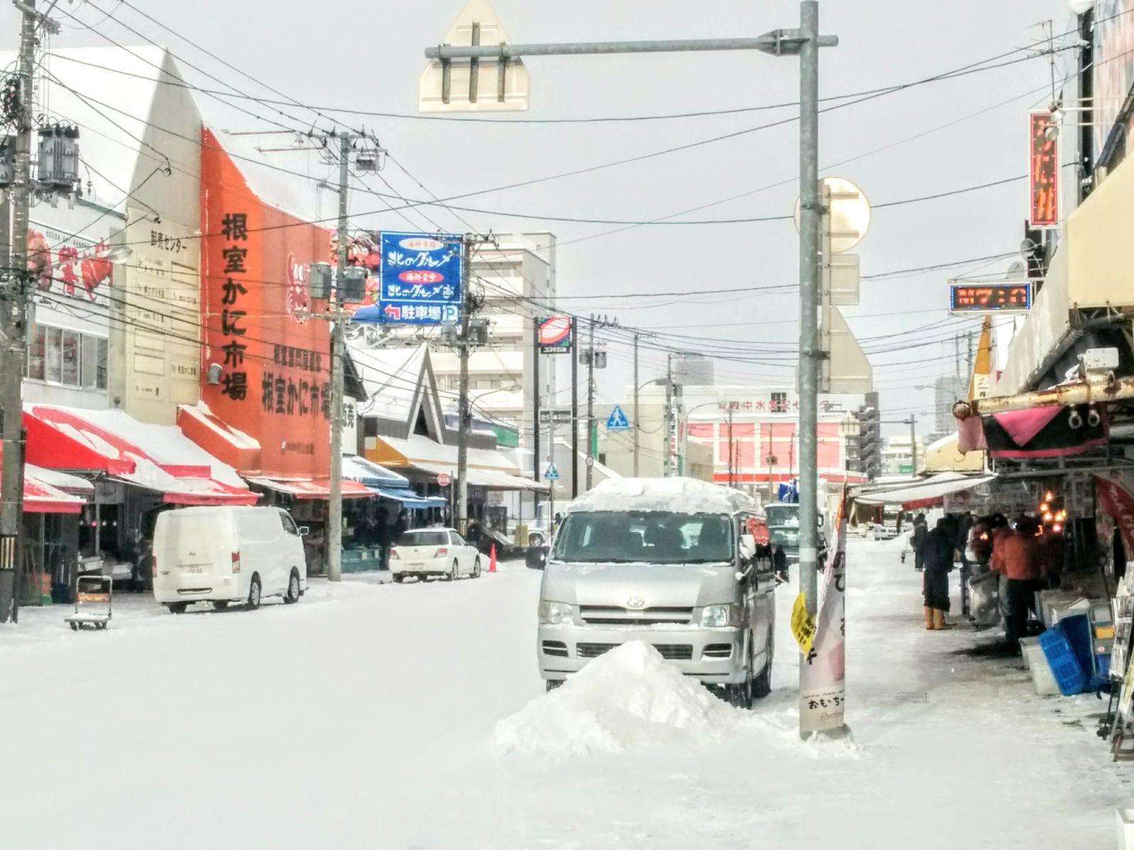 【札幌】冬の場外市場観光タクシー