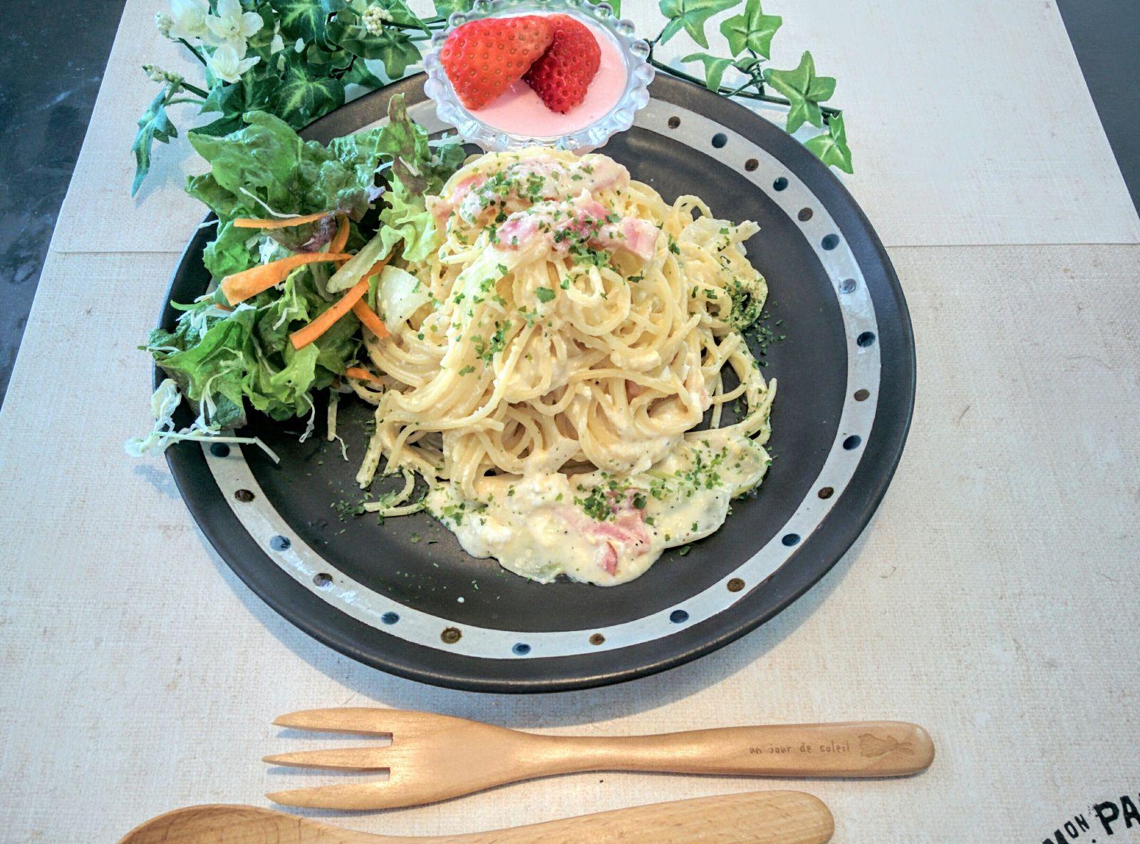 【小樽】お家御飯・ちょっと変わった作り方スパゲティーカルボナーラグルメ案内です。