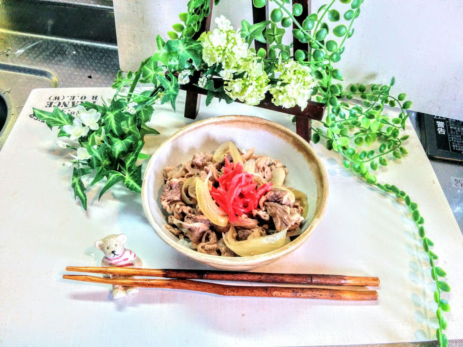 【小樽】お家御飯・サイゲン大介流「牛丼」グルメ案内です。