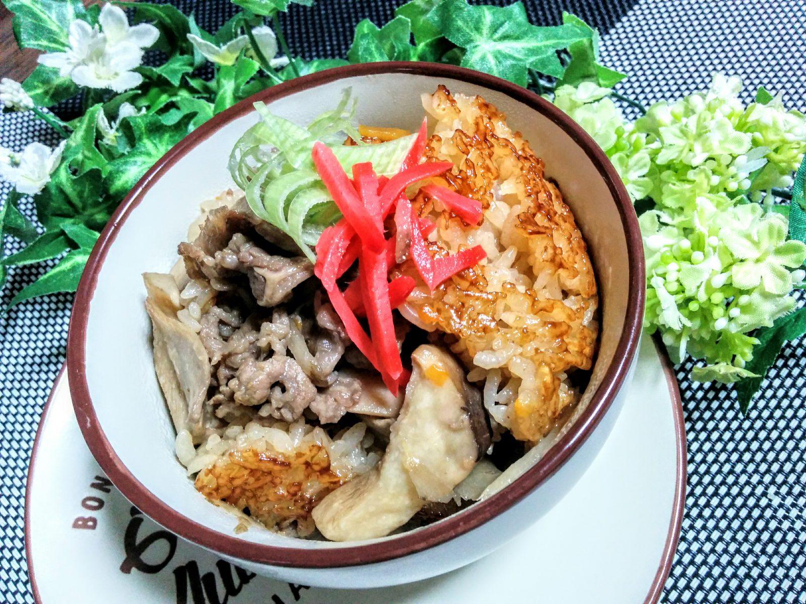 【小樽】お家御飯・牛肉のオイスターソース炊き込みご飯グルメ案内です。