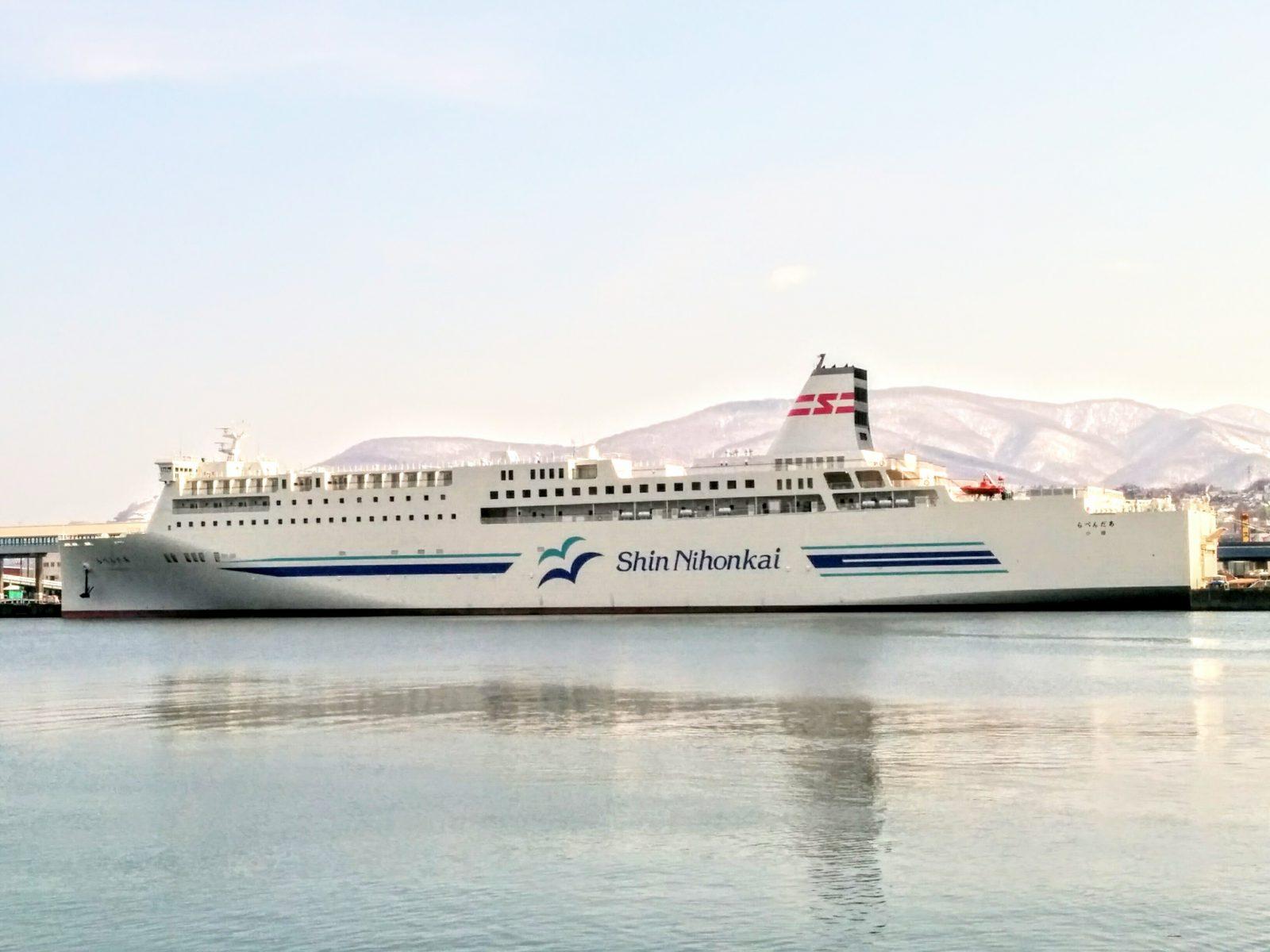 【小樽】北海道小樽港での送迎観光タクシー・ジャンボタクシー