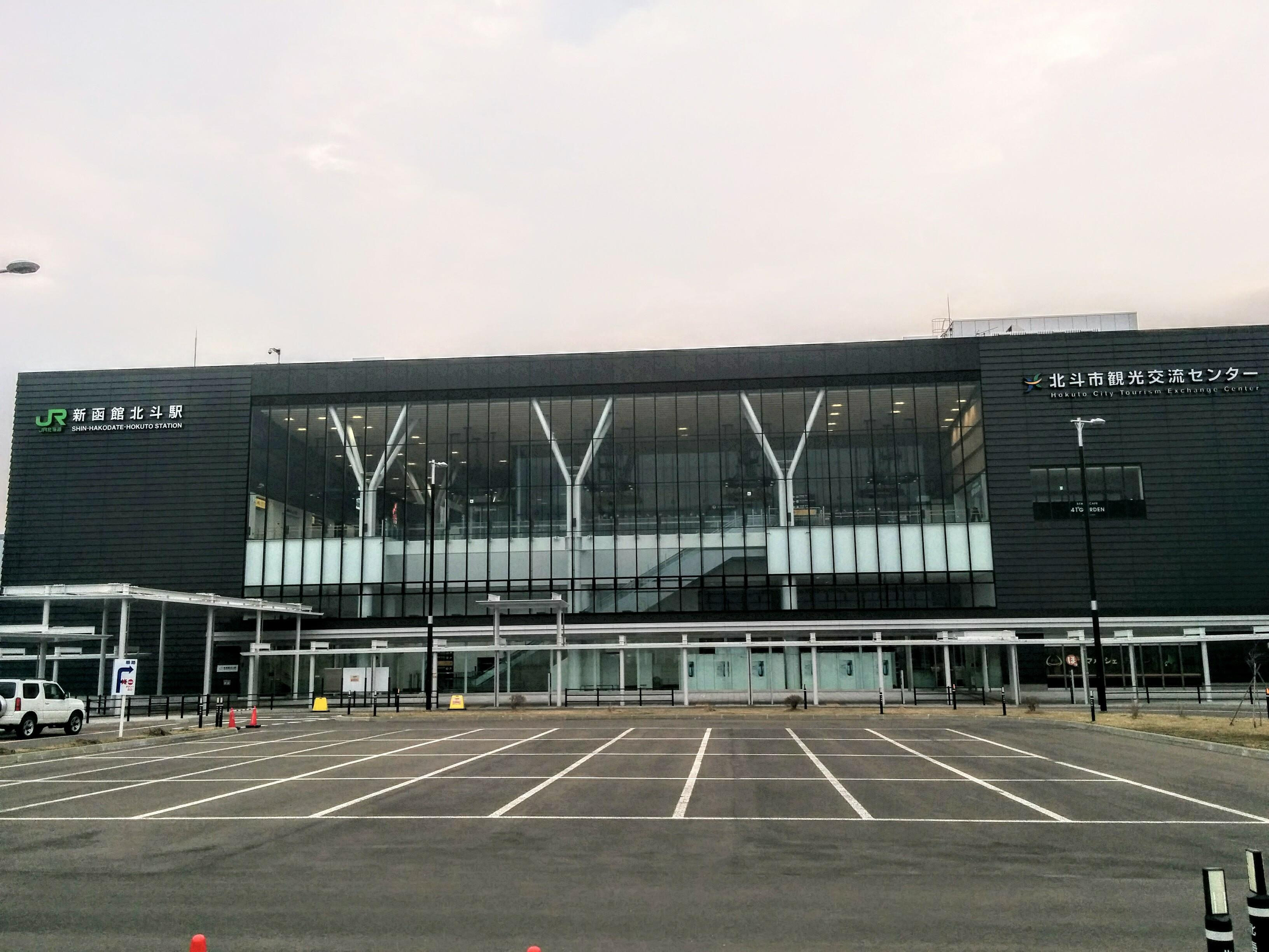 【新函館北斗】新函館北斗駅観光タクシー